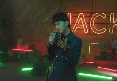Lời bài hát Đom Đóm – Jack (J97) – Full lyrics bản chuẩn